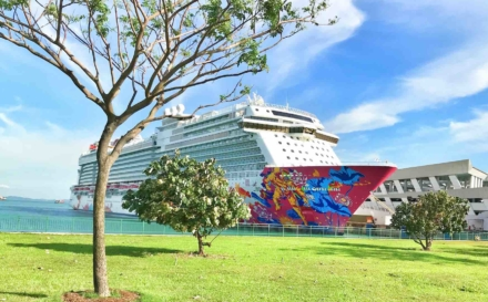 Dream Cruises Genting Dreams – Cruise Holiday On The Dream Ship