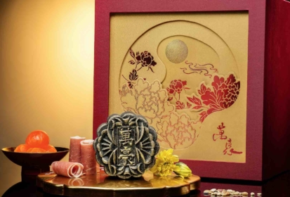 Singapore Marriott Tang Plaza Hotel Mooncakes 2018 Handcrafted For Mid-Autumn