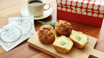 Hattendo Singapore Cream Muffin Debuts National Day 2017