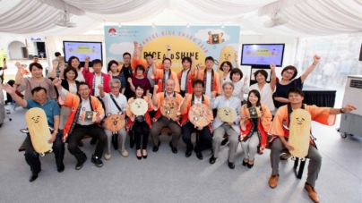 Rice & Shine Introduces Healthy Japanese Rice Crackers To Singapore