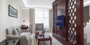 Novotel Ulaanbaatar – First Novotel Opens In Mongolia Capital City
