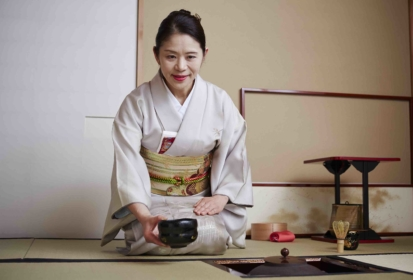 Keio Plaza Hotel Traditional Japanese Tea Ceremony In Tokyo Japan