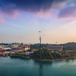 Bid Farewell To Sentosa Tiger Sky Tower With A Special Discounted Ride