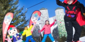 WAmazing Japan Ski Portal – Largest Japan Ski Portal With 700 Deals
