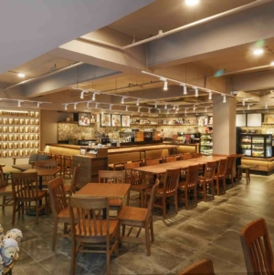 Guess Where Is Starbucks Singapore First-ever Store On The Island