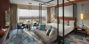 Mandarin Oriental Wangfujing Beijing – Savour Views Of Forbidden City