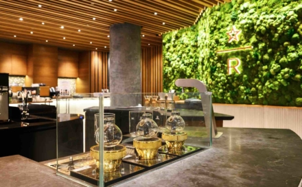 Starbucks Jewel Changi Airport – Singapore Flagship With Local Surprises