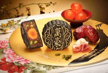 Singapore Marriott Tang Plaza Mooncakes 2019 – Novelty & Traditions