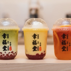 Taiwan Top Bubble Tea Xing Fu Tang Singapore (幸福堂) Now At Tampines