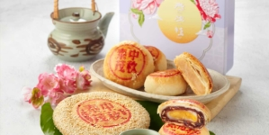 Thye Moh Chan Mooncakes 2018 – 75 Years Of Teochew Heritage