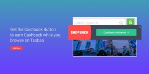 Never Miss Out On Cashback With ShopBack Cashback Button