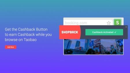 Never Miss Out On Cashback With ShopBack Cashback Button