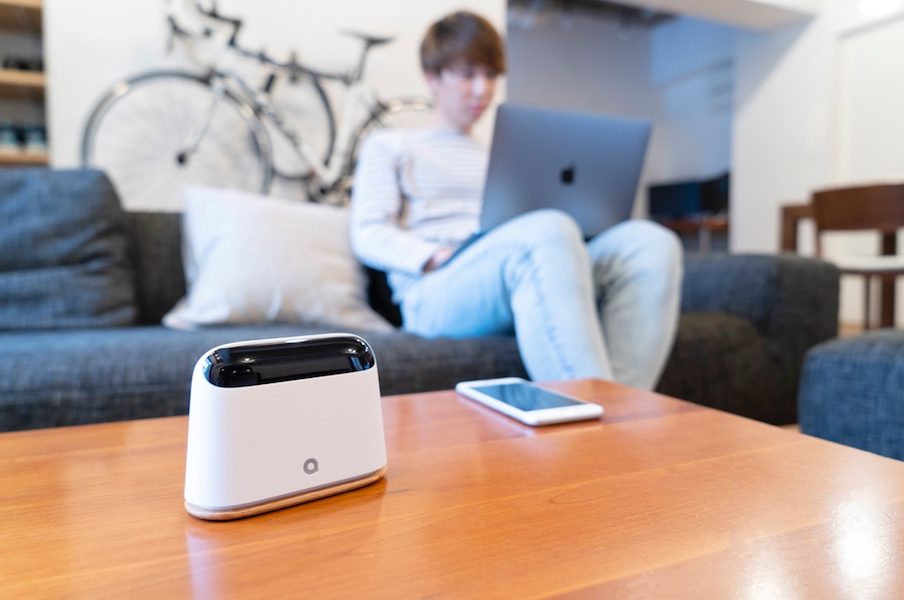Cozy Up Your Home With Ambi Climate This Christmas - Now