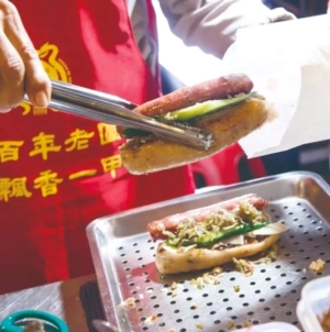 Taiwan Food Festival Singapore – Best Of Ningxia Night Market At Sentosa