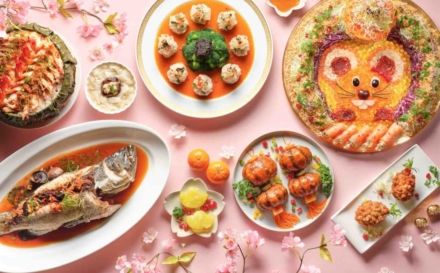 Full Of Luck Restaurant CNY 2020 – Cantonese With A Playful Twist