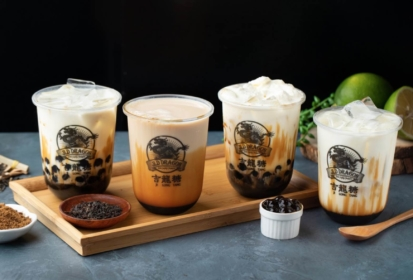 JLD Dragon Singapore (吉龙糖) – Taste Taiwanese Bubble Tea With Kokuto