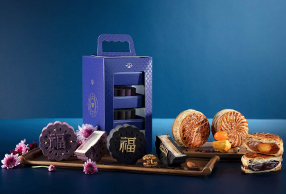 Marina Bay Sands Mooncakes 2020 Reimagines Traditional Mooncakes