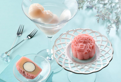 Li Bai Mooncakes 2020: 2 New Snow Skin Flavours From Sheraton Towers