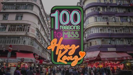 Miss Hong Kong? Savour Hong Kong Again Through Food In Singapore!