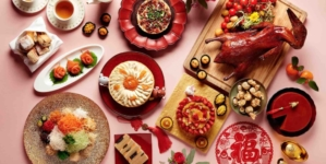 Shangri-La Hotel Singapore CNY 2020 – Auspicious Feasts & Celebrations