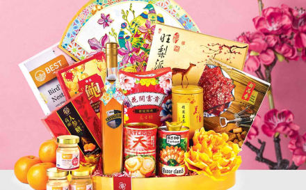 Humming CNY Hampers 2021: Vibrant Festivities Of Spectacular Savings