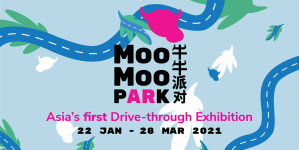 Moo Moo PARK – Asia's 1st Drive-through Art Exhibition