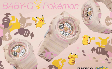 BABY-G Pokémon – Pikachu Silhouettes In Camouflage Design