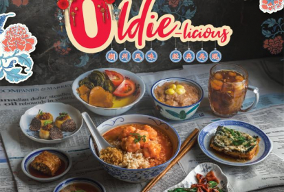 elemen Singapore – Oldie-Licious Teochew-style Meal For Your Parents