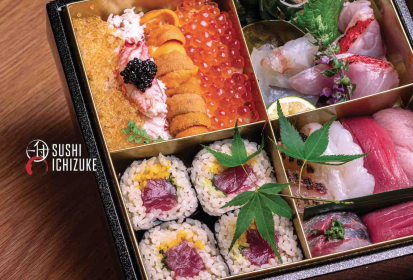 Curb Stay-Home Blues With Zouk Omakase Delivery & Retail Bundle