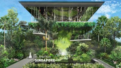 Singapore Pavilion Expo 2020 Dubai – Sustainable, Liveable & Resilient Future City